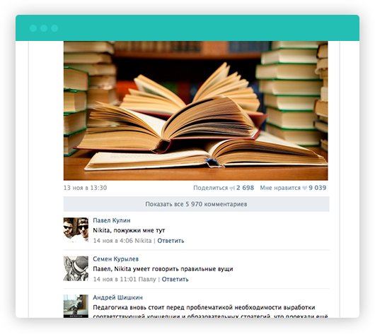 накрутка лайков и подписчиков в инстаграме бесплатно