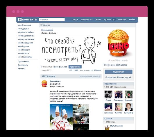 накрутка лайков инстаграм бесплатно онлайн
