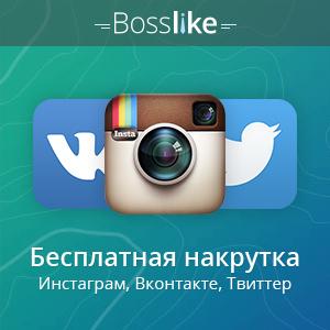 Bosslike