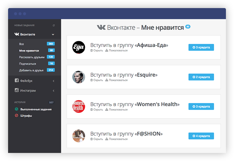 ВКонтакте Онлайн | ВКонтакте