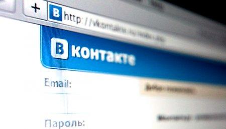 Как находиться ВКонтакте с двух страниц