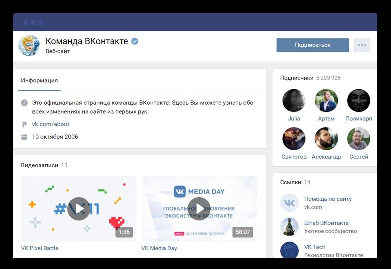 Как накрутить подписчиков в инстаграме бесплатно