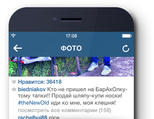 скачать программу для накрутки лайков в инстаграме - фото 6